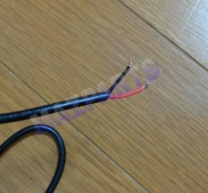 自作12V電源 先っぽを加工