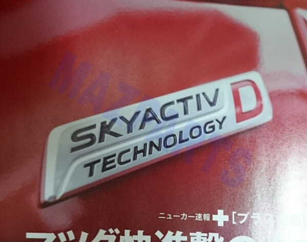 新型デミオのリアSKYACTIV-Dオーナメント、流用がトレンドになりますね、これ。