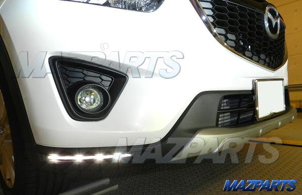 CX-5用UKマツダ純正デイライトセットを車検対応化&販売開始しました!