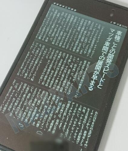 Nexus7で読む○○のすべてシリーズ