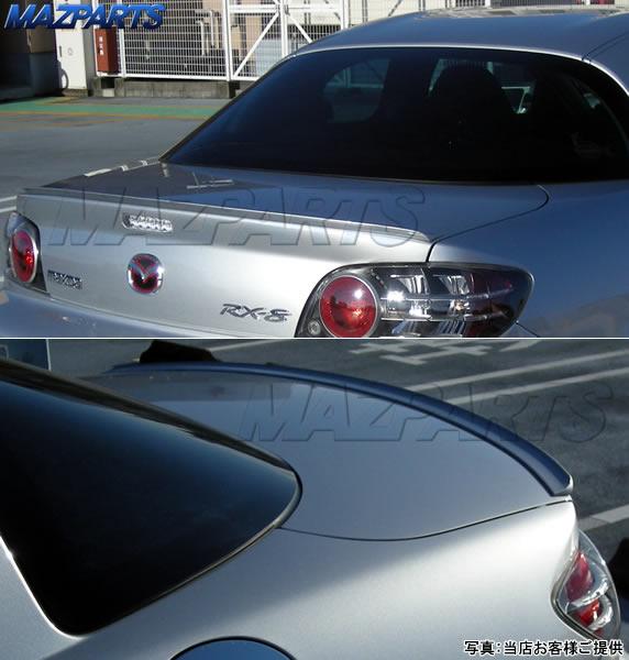 【アウトレット】RX-8用塗装済みリアリップスポイラー(サンライトシルバー)未利用品、1個限定!通常価格の半額!