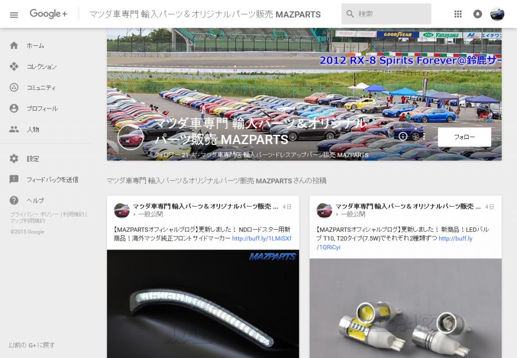 マツダ車専門 輸入パーツ&オリジナルパーツ販売 MAZPARTS - Google+