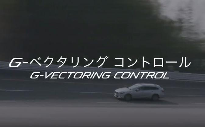 来月MCのBM/BYアクセラに搭載されるGベクタリングコントロールの効果がよく分かる動画をご紹介