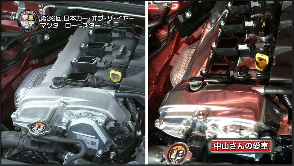 エンジン磨き Before-After