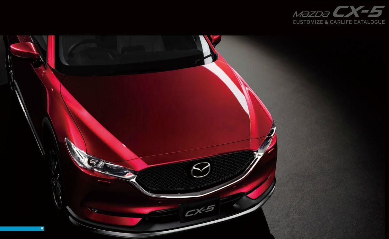 新型CX-5、ショップオプションカタログを見る。マツスピブランドはナシ。