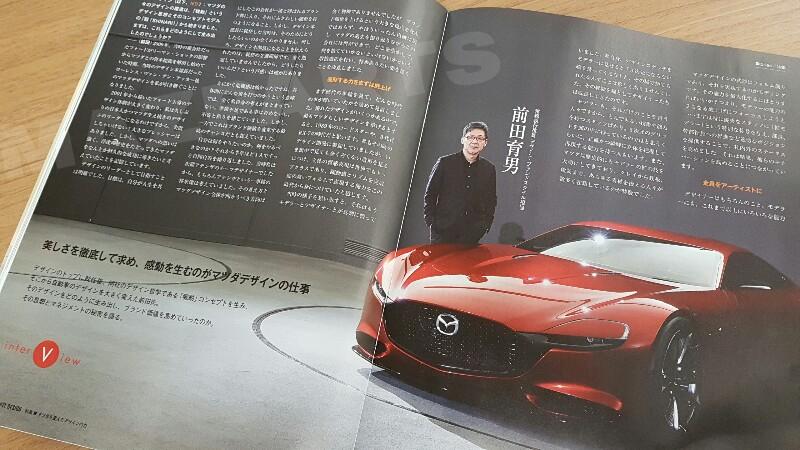新型CX-5のすべて&日経デザインで愛車愛・マツダ車愛を深める・・・