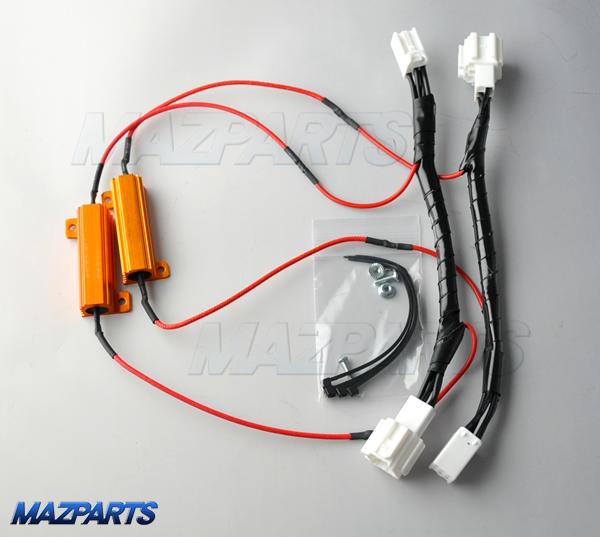 NDロードスター用リアシーケンシャルウインカーにそのまま使えるハイフラ対策用抵抗セットをご用意しました!
