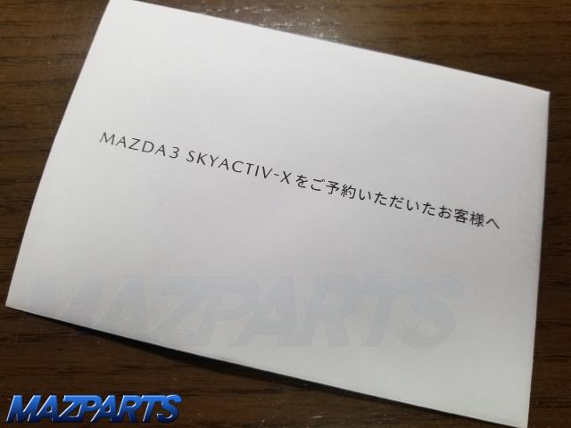 MAZDA3 SKYACTIV-X発売延期、雑感