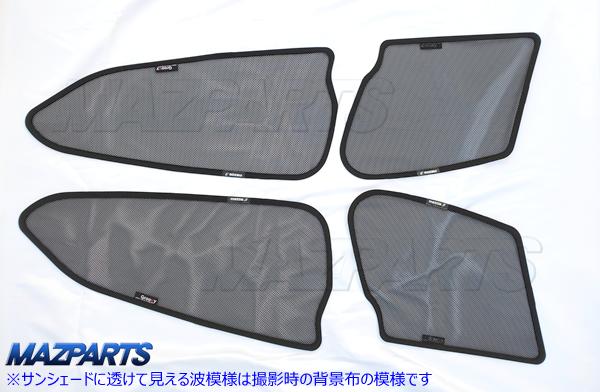 CX-30, Mazda3ファストバック用のサンシェード、発売開始しました!