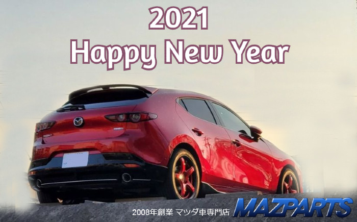 2021 Happy New Year!